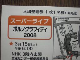 Image12800
